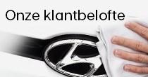 160117-4-banner-klantbelofte.jpg